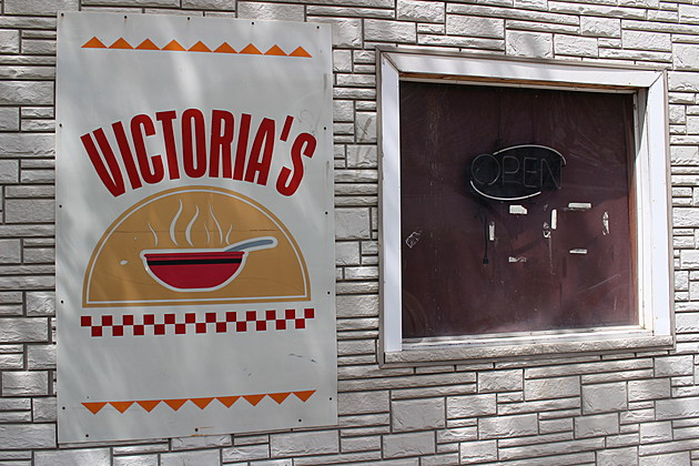 Authorities are investigating possible illegal activity at Victoria's on Susquehanna Street. (Photo: Bob Joseph/WNBF News)